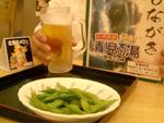清児の湯のビールと枝豆