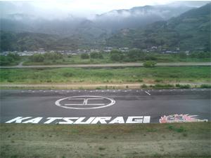三輪車レースのコース