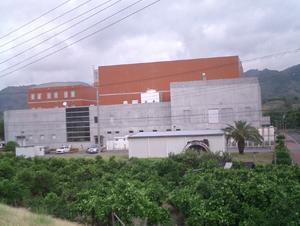 産業文化会館の裏側