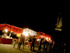平和公園の夜店「フライドポテト」
